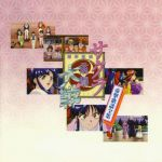 Sakura Wars - Complete Vocal Collection OST