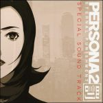 Persona 2 - Eternal Punishment SPECIAL OST