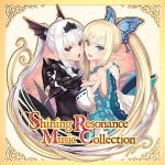 Shining Resonance - Music Collection OST