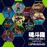 "Contra Chronicle Vol.1 : Coupling with ""Hard Corps Uprising"" OST"