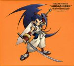 "Brave Fencer ""Musashiden"" OST"