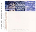 Kanon - Arrange Album : Anemoscope OST