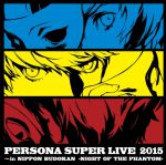 Persona - Super Live 2015 ~in Nippon Budokan -Night of the Phantom- OST
