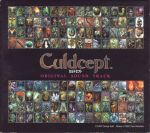 Culdcept OST
