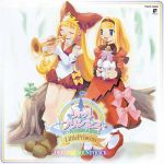 Little Princess : Puppet Princess of Marl's Kingdom 2 OST