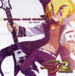 Makai Senki Disgaea 2 Portable - Original Maxi Single OST