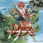 Magic Knight Rayearth : Sega Saturn Magic Knight Rayearth OST