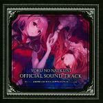 Nights of Azure OST