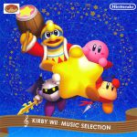 Kirby Wii - Music Selection OST