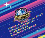 Persona 4 - Dancing All Night + Advanced CD Collector's Edition OST
