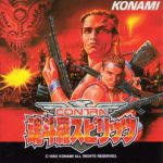 Contra Spirits OST