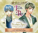 La Corda D'Oro : Secondo Passo - Light of My Eyes - Right Behind You OST