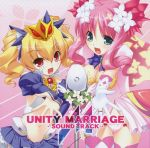Unity Marriage OST