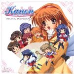 Kanon Game OST