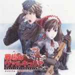 Valkyria Chronicles OST