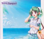 Yoake Mae Yori Ruriiro na (Brighter than Dawning Blue) Music Collection OST : Terra Passport