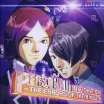 Persona 2 : Innocent Sin ~ The Errors of Their Youth OST