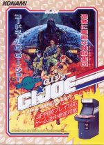 G.I. Joe: A Real American Hero (Arcade Gamerip) OST