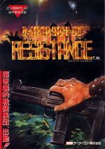 Midnight Resistance (Arcade Gamerip) OST