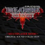 Final Fantasy VII - Dirge of Cerberus - Multiplayer Mode Original Sound Collections OST