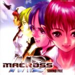 Macross M3 - Sound File OST