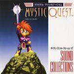 Final Fantasy USA - Mystic Quest Sound Collections OST