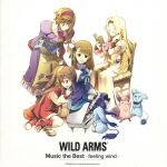 Wild Arms - Music the Best -feeling wind- OST