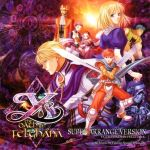 Ys ~The Oath in Felghana~ - Super Arrange Version OST
