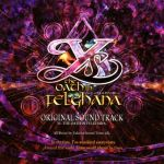 Ys ~The Oath in Felghana~ OST