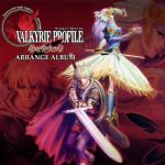 Valkyrie Profile  ~Covenant of the Plume~ - Arrange Album OST