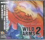 Wild Arms : 2nd Ignition OST