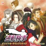 Ace Attorney Investigations : Miles Edgeworth (Gyakuten Kenji) OST