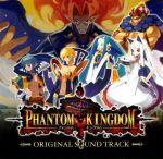 Makai Kingdom : Chronicles of the Sacred Tome OST