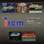 Irem - Retro Game Music Collection OST