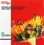 Super Famicom Magazine Volume 09 - Square Music Collection & New Game Sound Museum OST