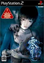 Project Zero 3 (Fatal Frame 3) [PS2 GAMERIP]