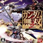 Dynasty Warriors Gundam 2 (Gundam Musou 2) [GAMERIP]