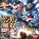 Dynasty Warriors Gundam 3 (Gundam Musou 3) [GAMERIP]