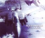 Ace Combat 6 : Fires of Liberation OST