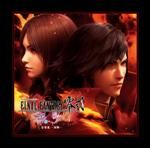 Final Fantasy Type-0 - First Campaign OST
